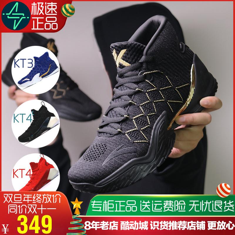 安踏篮球鞋男kt4汤普森kt3三代2018冬季新款高帮正品要疯战靴球鞋