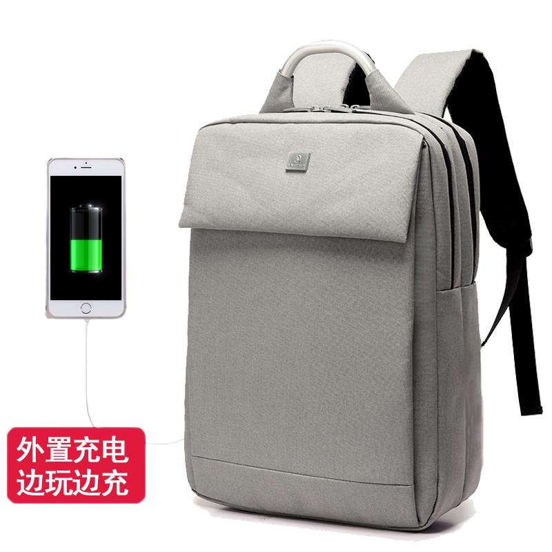 電腦包雙肩包筆記本包男女士14寸15.6蘋果小米電腦背包鋁環手提包