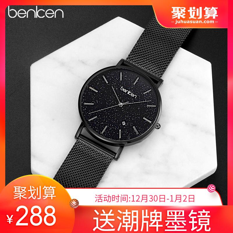 benken星空超薄男士手表男防水时尚潮流2018新款网红抖音同款