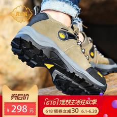 трекинговые кроссовки Ran ra302 302