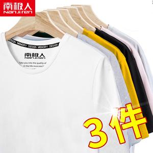 领3元券购买男士短袖潮流潮牌纯棉白色体恤t恤