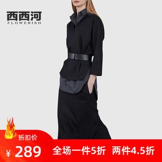 2021秋季新款女装休闲洋气上衣格子衬衫半身裙套装时尚气质两件套