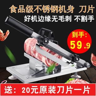 微立羊肉卷切片机家用手动切年糕刀阿胶冻肥牛肉薄片商用刨肉神器