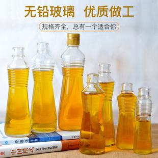 玻璃防漏香油瓶子麻油瓶芝麻油瓶耗油瓶海天酱油瓶橄榄茶油瓶送盖