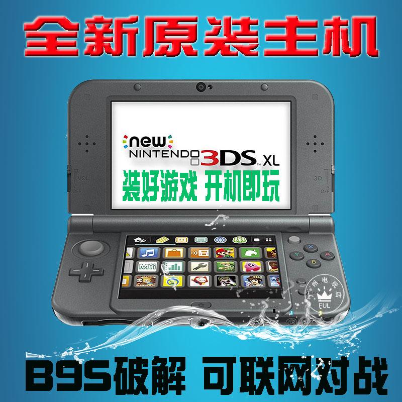 全新原装NEW 3DS 3DSLL 游戏主机掌机 NEW 2DSLL B9S免卡 3期免息
