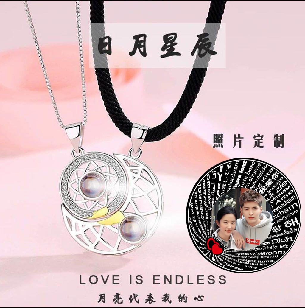 纪念礼物情侣项链一对纯银送男女友情人节礼物定制刻字吊坠拼接