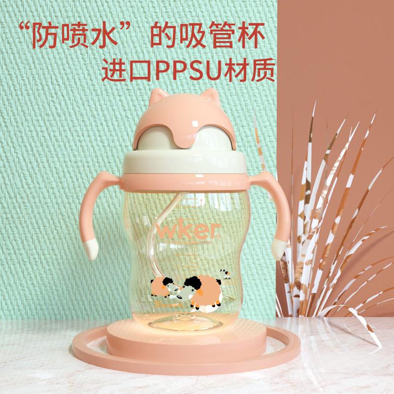 大宽口宝宝水杯吸管杯ppsu防摔儿童防漏男女可爱婴儿1-3岁学饮杯