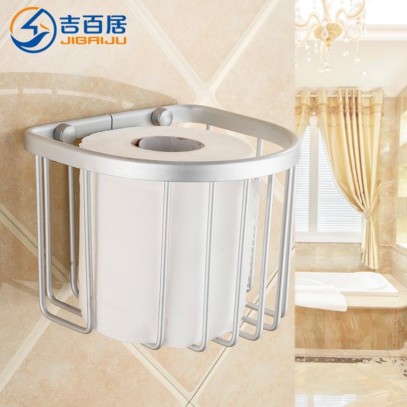 吉百居 太空鋁 紙巾簍 衛生紙盒 廁紙盒 衛生間紙巾盒 手紙盒