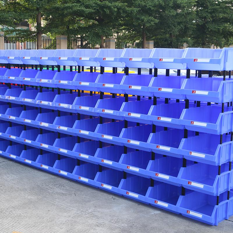 零件盒斜口货架分类仓库物料塑料收纳盒电子元件五金螺丝工具盒子