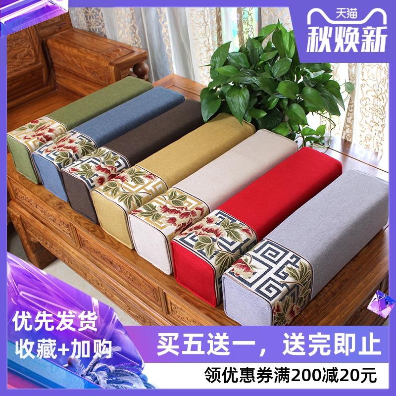 60.00元包邮亚麻现代中式红木沙发靠背垫抱枕