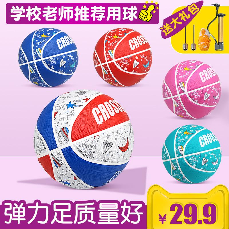 克洛斯威儿童篮球橡胶3-4-5-6-7号小学生训练幼儿园专用宝宝蓝球券后29.90元