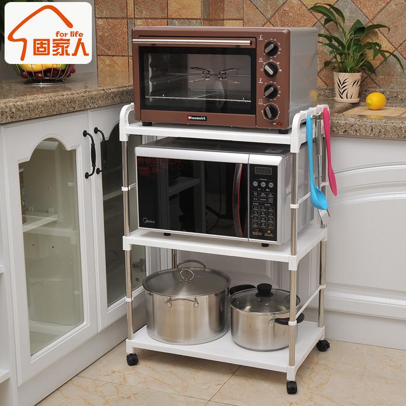 固家人微波爐置物架微波爐架子烤箱架落地3層架 廚房用具收納儲物