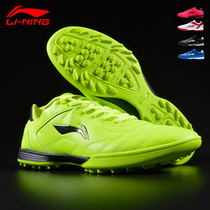 Li Ning soccer shoes boys and girls kids children adult pupils teen shredded tf training shoe sneakers man