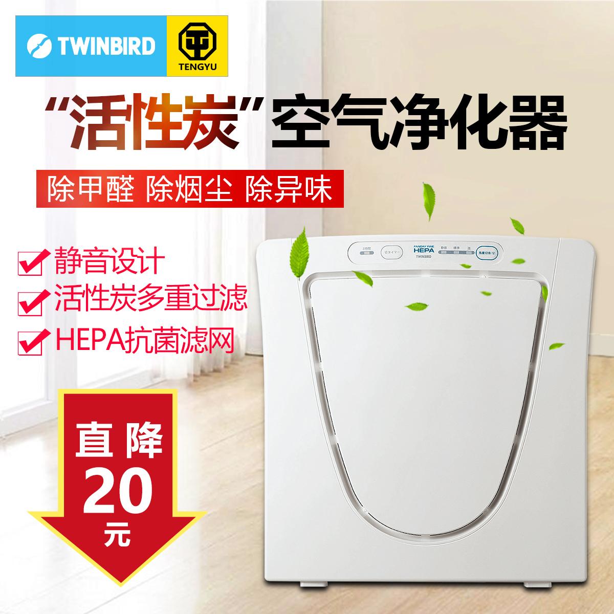 日本双鸟空气净化器家用小型室内氧吧卧室活性炭除甲醛除烟去异味