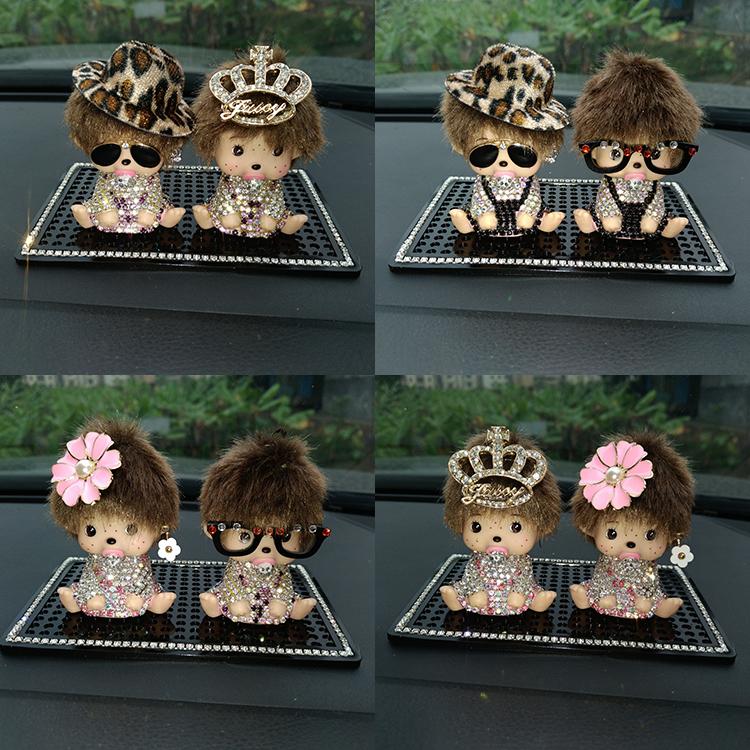蒙奇奇汽车摆件创意高档可爱情侣车内饰品卡通车饰个性公仔镶钻女
