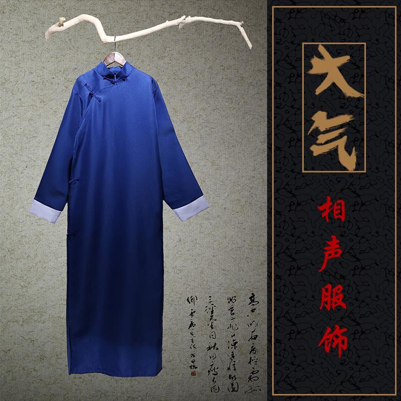 Национальная китайская одежда Артикул 571773990482