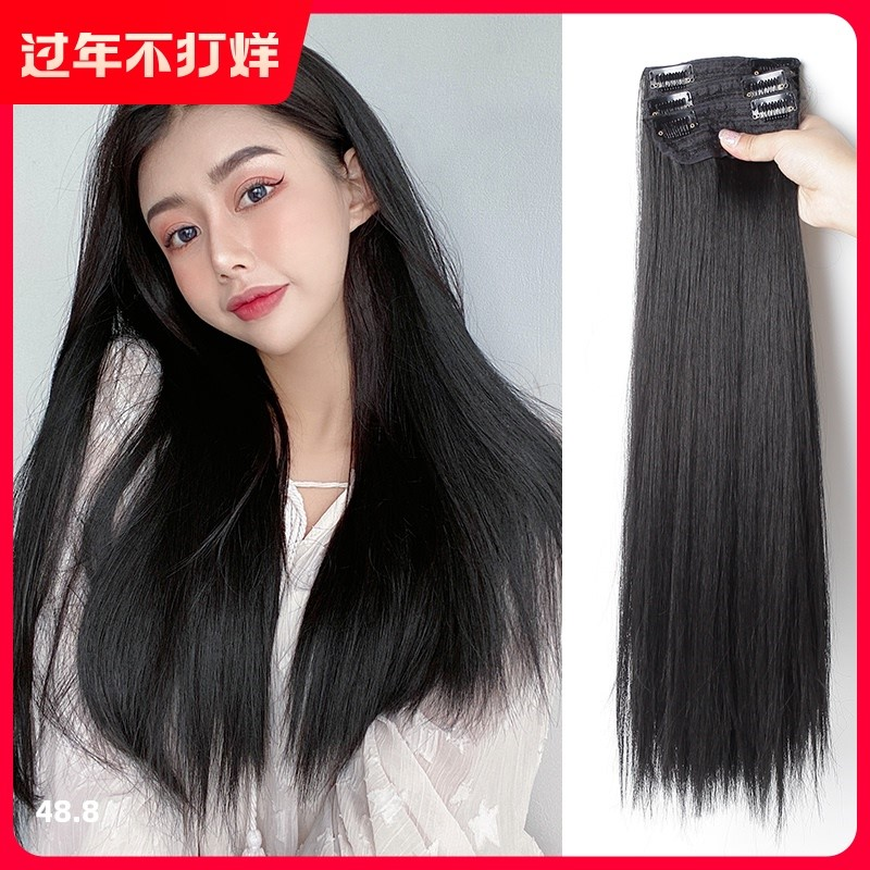 Wig female long straight hair one piece of wig piece three pieces of hairpiece