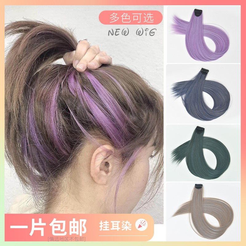 Hair dye patch for hanging ears wig patch for womens pick dye color short hair long hair gradual change patch for invisible no trace gradual change perm for hanging ears
