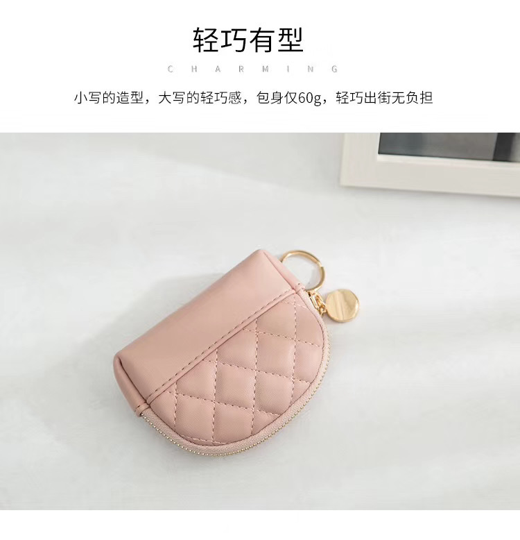 N-th power bag female Mini Purse short pocket change purse fresh and simple multicolor zipper rhombus small bag
