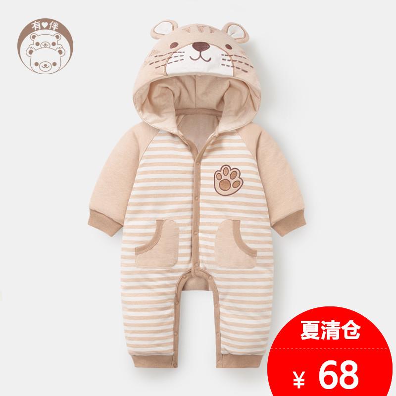 婴儿连体衣秋冬季外出抱衣宝宝动物造型爬爬服夹棉加厚新生儿哈衣