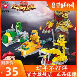 星钻积木 猪猪侠玩具正版 五灵守卫者铁拳虎 石甲熊 儿童益智玩具