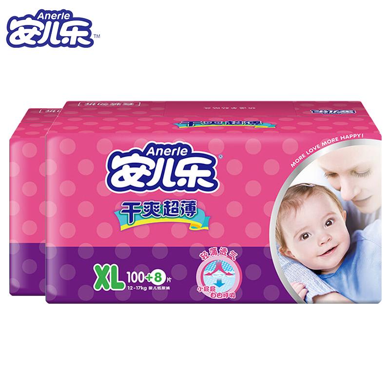 安儿乐婴儿干爽超薄xl108片纸尿裤