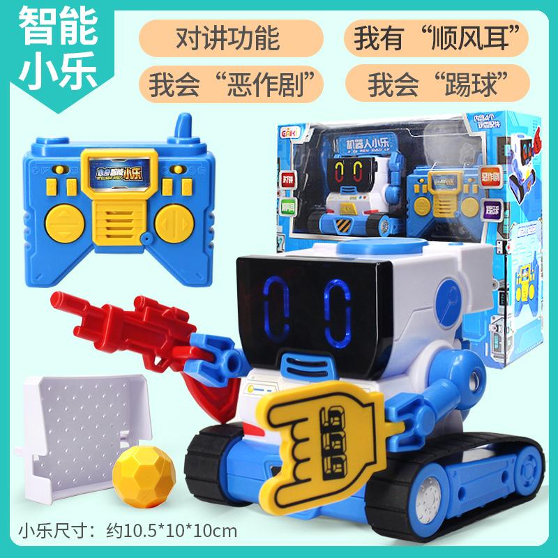 Электронные игрушки Артикул 551917647889