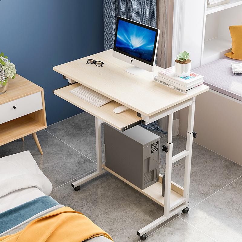 12-02新券电脑台式家用简约现代省空间床边桌