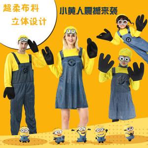 圣诞节儿童亲子装小黄人成人演出服