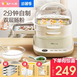小熊肠粉机家用小型迷你多功能抽屉式广东肠粉蒸机蒸盘早餐河粉机