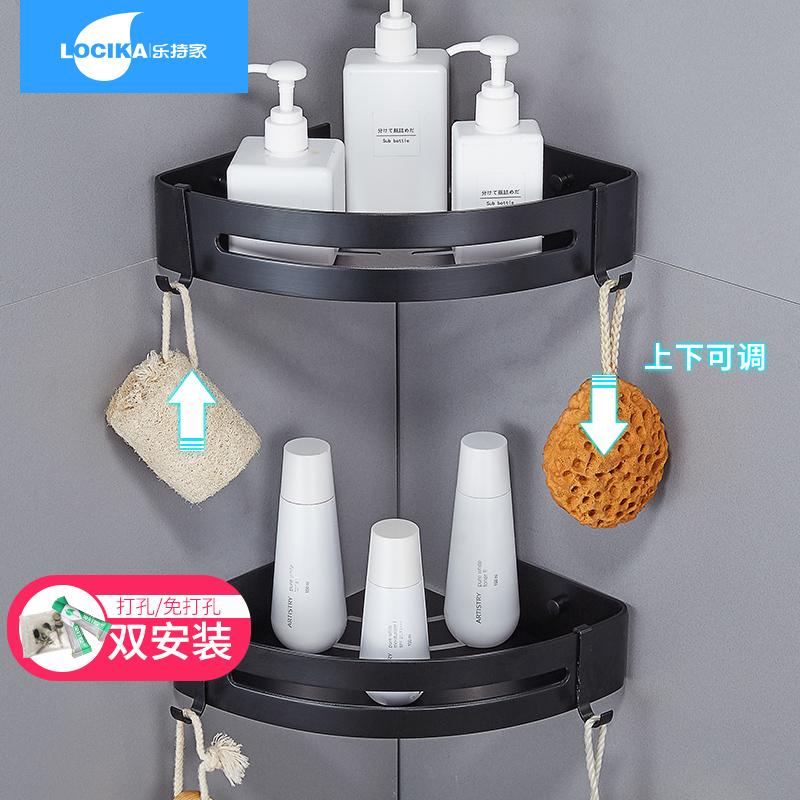 乐持家免打孔美式太空铝浴室置物架卫生间卫浴双层角篮三角架壁挂