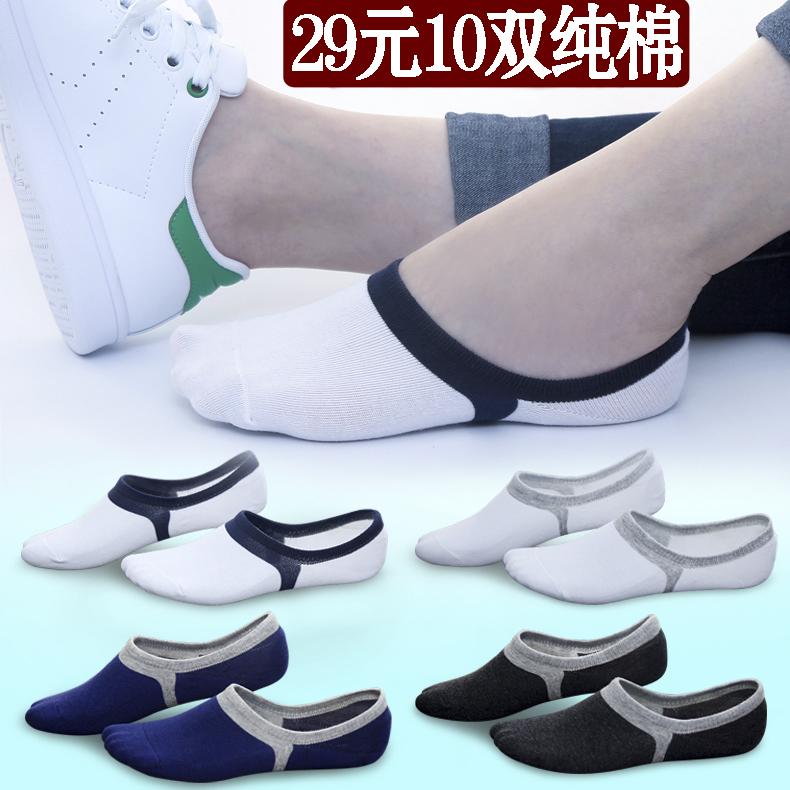 Mens socks, boys semi invisible boat socks, pure cotton socks, no drop heel in autumn and winter, ultra-thin low top