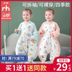 婴儿睡袋春秋夏季夏天薄款纱布空调房分腿宝宝儿童防踢被四季通用