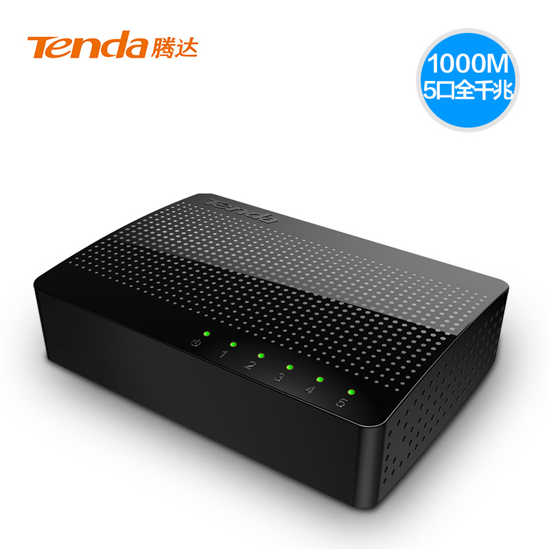Tengda full Gigabit switch, 4 ports, 5 ports, 8 ports, 16 ports, 58 ports, network distributor, network cable brancher, router, hub diverter, small dormitory, household monitoring sg105