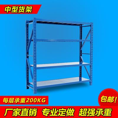 货架仓储多层展示架家用自由组合东莞仓库置物架多功能货物铁架子