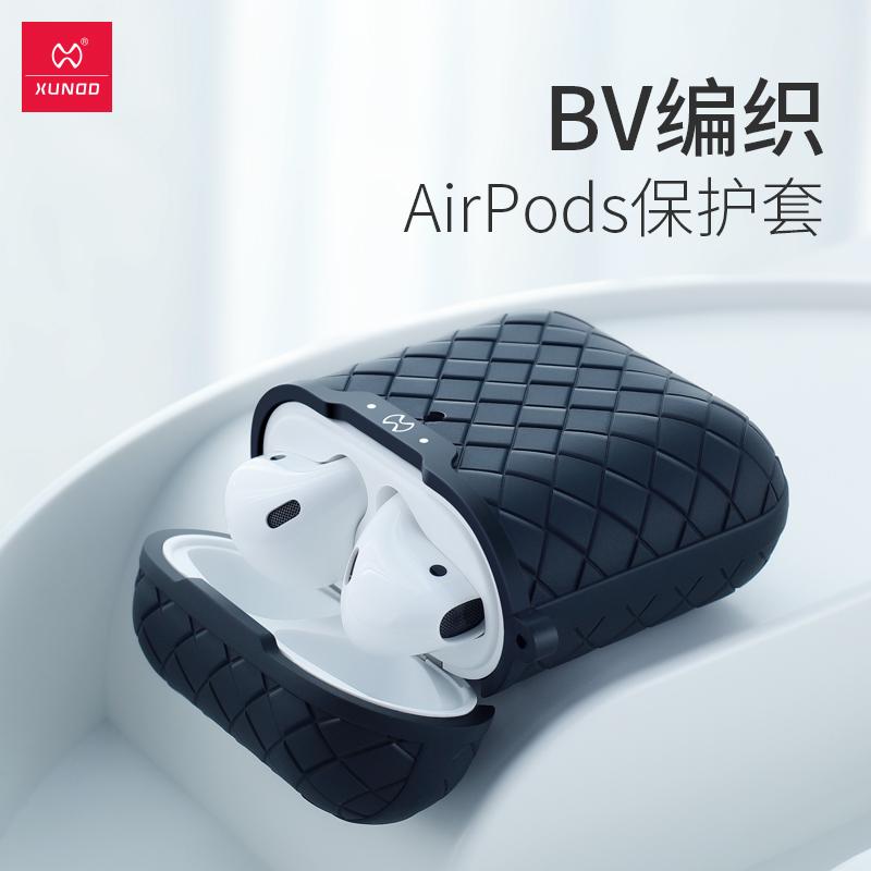 讯迪airpods保护套AirPods2代苹果无线蓝牙充电耳机盒子ins硅胶软壳有赠品