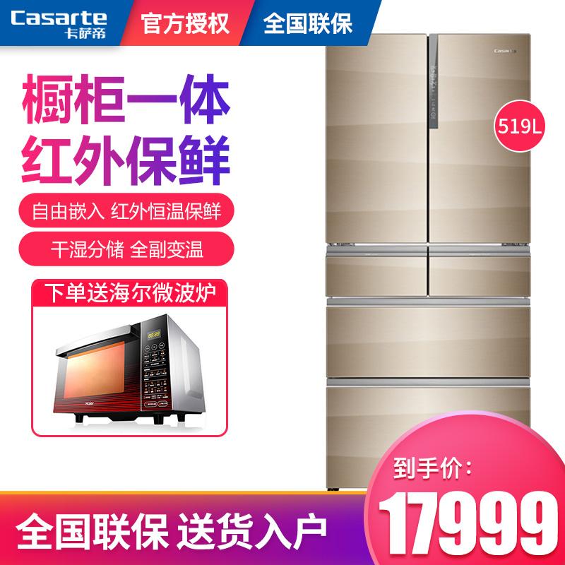 Casarte/卡萨帝 BCD-519WICAU1自由嵌入多门变频风冷智能家用冰箱