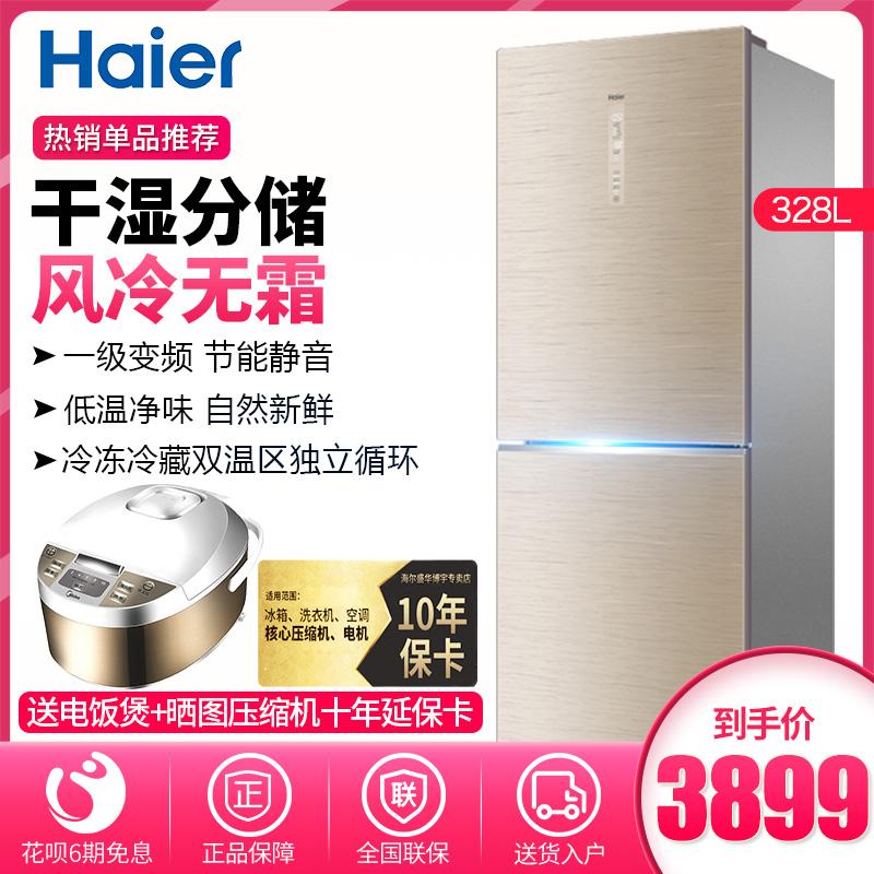 Haier/海尔 BCD-328WDGF 风冷无霜家用两门变频节能双门冰箱10-30新券
