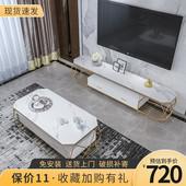 茶几电视柜组合简约现代小户型客厅长方形北欧大理石轻奢抽屉套装