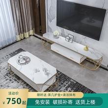 茶几电视柜组合简约现代小户型客厅长方形北欧大理石轻奢抽屉地柜