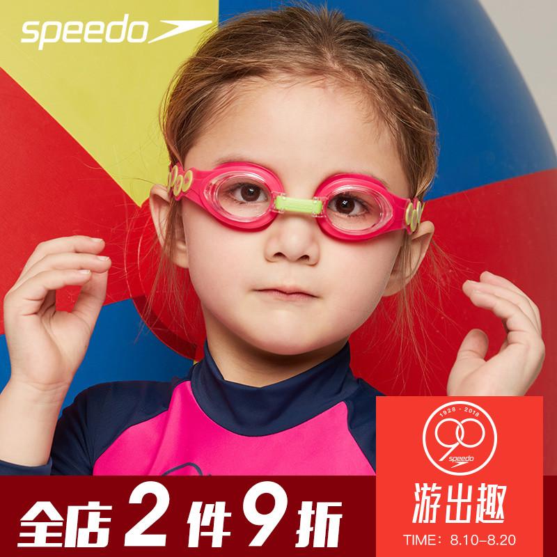 speedo�和�泳�R 男女童2-6�q高清防�F防水游泳�R 舒�m游泳眼�R
