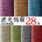 纯色棉麻窗帘布料现代简约定制成品窗帘纱全遮光北欧卧室特价清仓