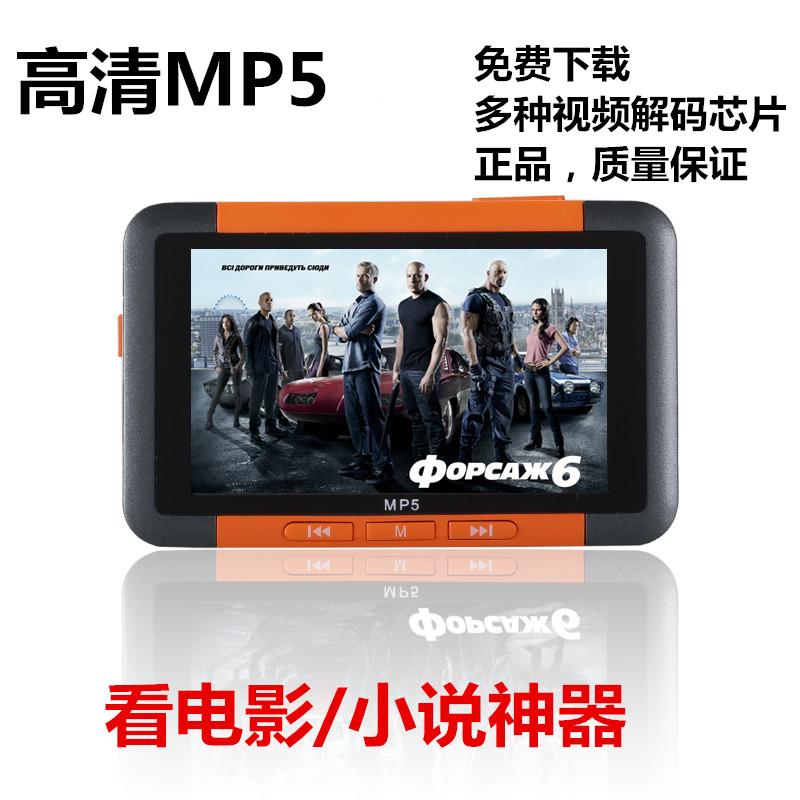 三寸迷你MP4视频播放器高清电影播放音乐图片浏览插卡MP3播放器