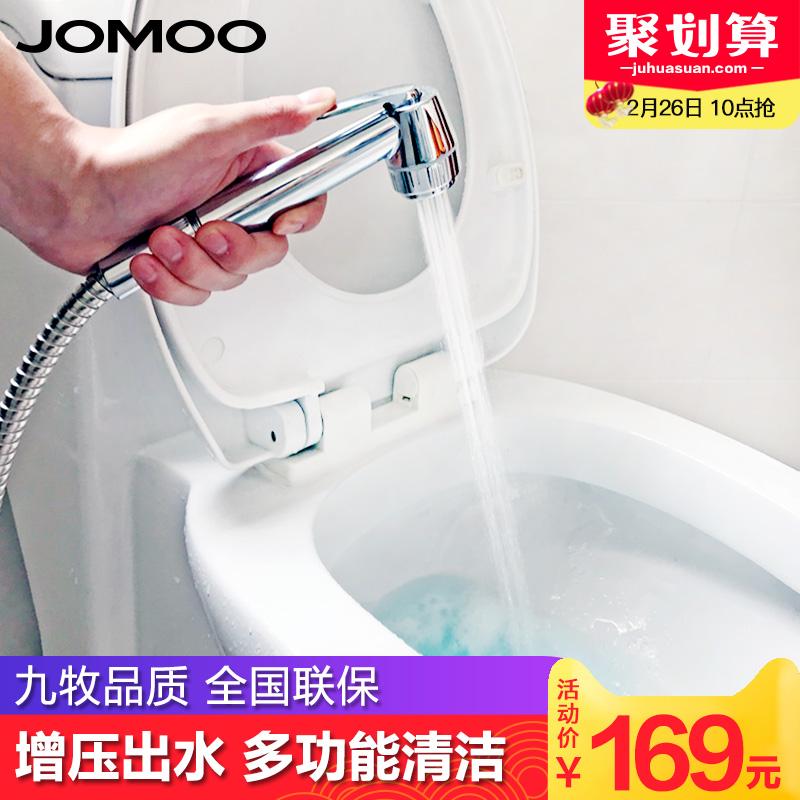 Девять женщина стиральная машина костюм три через угол мыть осел промыть устройство туалет ванная комната туалет краскопульт кран спринклерная головка