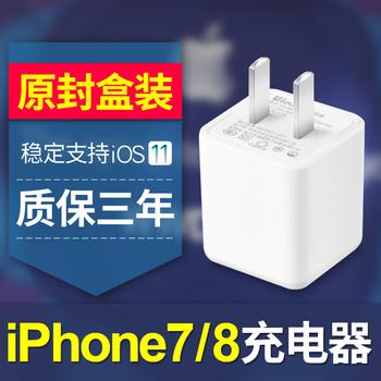 iphone6充电器原装正品苹果数据线
