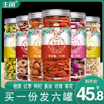 红豆薏米大麦茶叶花草代用茶苦荞芡实赤小豆意米茶调理男女通用款