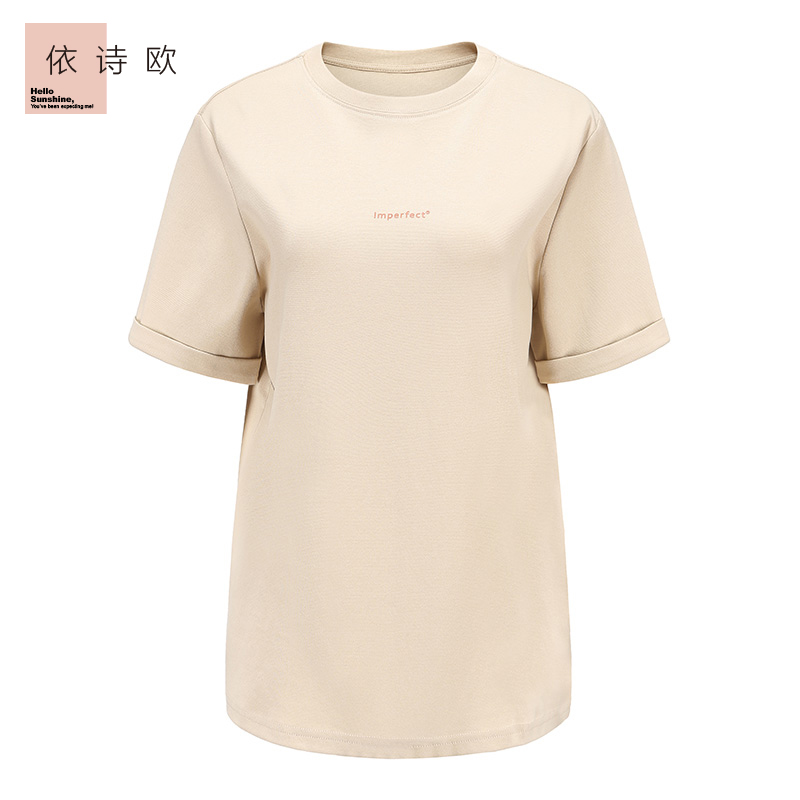 Eco T-shirt women 2020 new solid color short sleeve shirt Hong Kong style leisure trend Short Sleeve T-Shirt Top Women