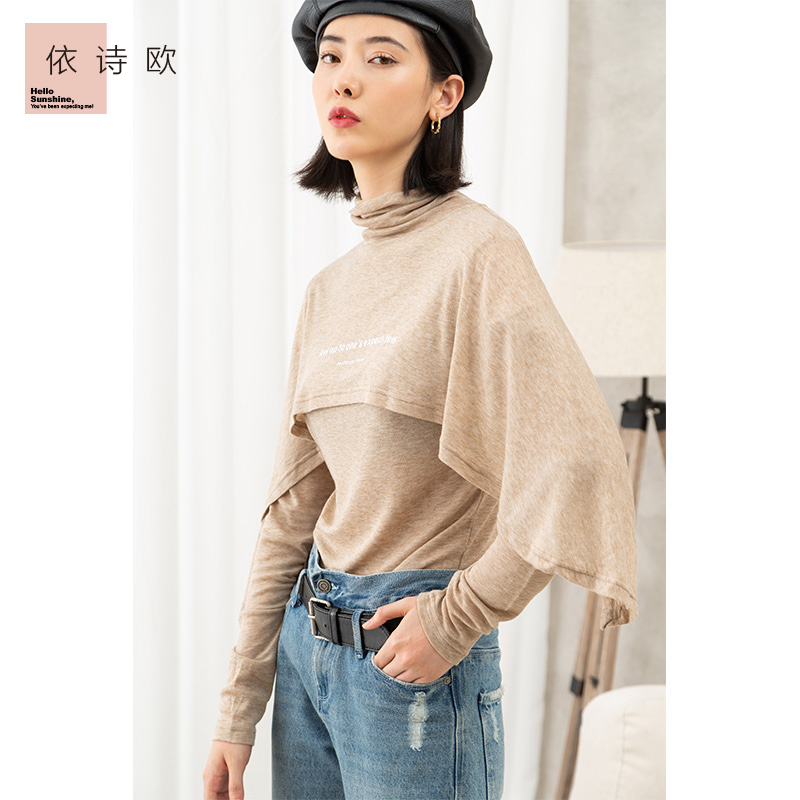 High collar base coat womens long sleeve modal new spring / summer 2020 top haze blue pile neck slim T-shirt Cape