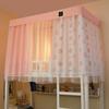 一体式带支架学生宿舍上铺遮光床帘用后评测