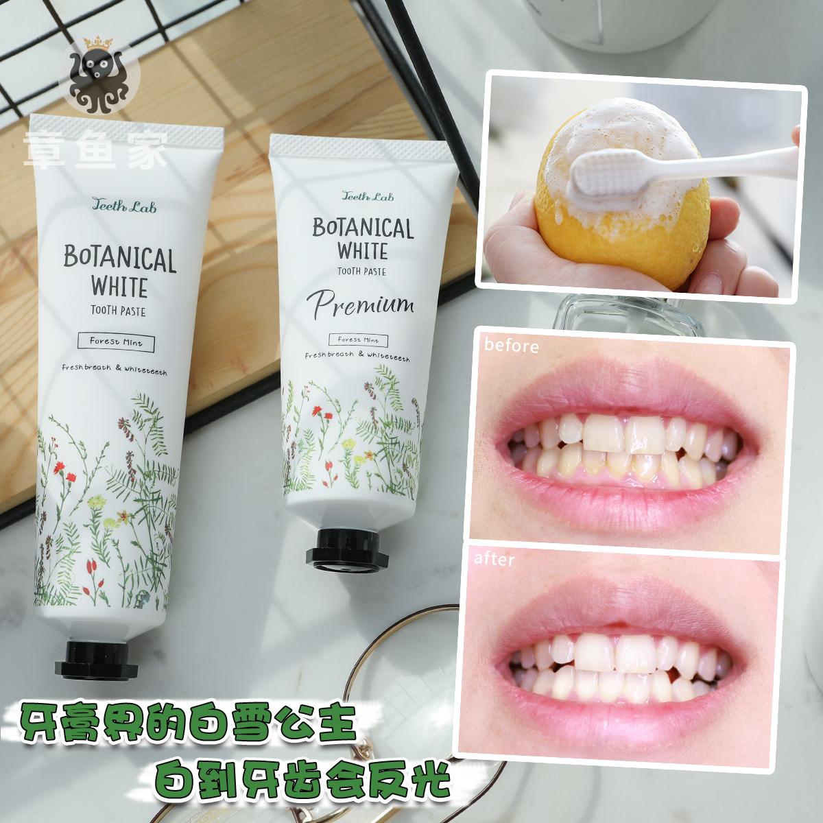 Осьминог домой # красота один смех больше привлекательность # япония Teethlab завод хорошо чистый зубная паста рот полость медсестра